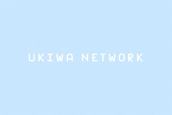 UKIWA NETWORK